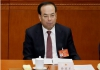 Quan tham Trung Quốc lãnh án chung thân