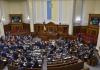 Tân Tổng thống Ukraine Volodymir Zelensky ngày 20/5 tuyên bố giải tán quốc hội.