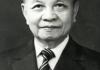 Thân thế và sự nghiệp cố Tổng Bí thư Trường Chinh