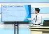 Dạy học trên truyền hình: Ôn tập kiến thức Toán 12- Chuyên đề: MỘT SỐ BÀI TOÁN VỀ PHƯƠNG TRÌNH MẶT PHẲNG ( 06/04/2020 )
