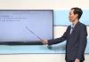 Dạy học trên truyền hình: Ôn tập kiến thức Toán 9 - Vị trí tương đối của hai đường tròn ( 10/03/2020 )