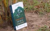 MN1CS: Những di tích thời đại đá ở Thái Nguyên