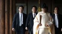 Thủ tướng Nhật Bản lại gửi đồ lễ tới Đền Yasukuni