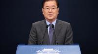 Tiến trình hòa bình trên Bán đảo Triều Tiên còn một chặng đường dài