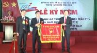 Trung tâm giáo dục thường xuyên Trần Phú tổ chức lễ kỷ niệm 60 năm ngày thành lập (1959 - 2019).