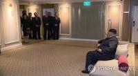 Truyền hình Triều Tiên phát sóng phim tài liệu về Hội nghị thượng đỉnh Mỹ - Triều tại Hà Nội