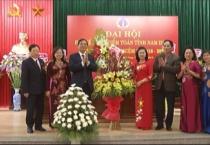 Đại hội Hội kế toán - Kiểm toán tỉnh Nam Định lần thứ nhất, nhiệm kỳ 2018-2023