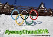 Hàn Quốc huy động 60.000 người đảm bảo an ninh cho Olympics