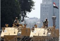 Mỹ sẽ xem xét nối lại viện trợ cho Ai Cập