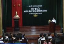 Sở nội vụ Nam Định tổ chức hội nghị tập huấn nghiệp vụ công tác thi đua khen thưởng năm 2017.