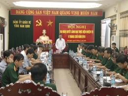 Đảng ủy Quân sự tỉnh tổ chức hội nghị ra nghị quyết lãnh đạo thực hiện nhiệm vụ 6 tháng cuối năm 2016.