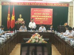 Hội nghị liên tịch thống nhất nội dung, chương trình kỳ họp thứ 3 HĐND tỉnh khóa XVIII nhiệm kỳ 2016-2021.
