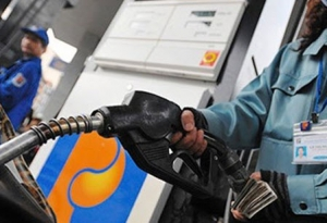 Đề xuất sửa quy định về điều hành giá xăng, dầu